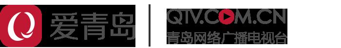 青岛网络广播电视台